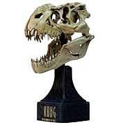 V-Rex Skull